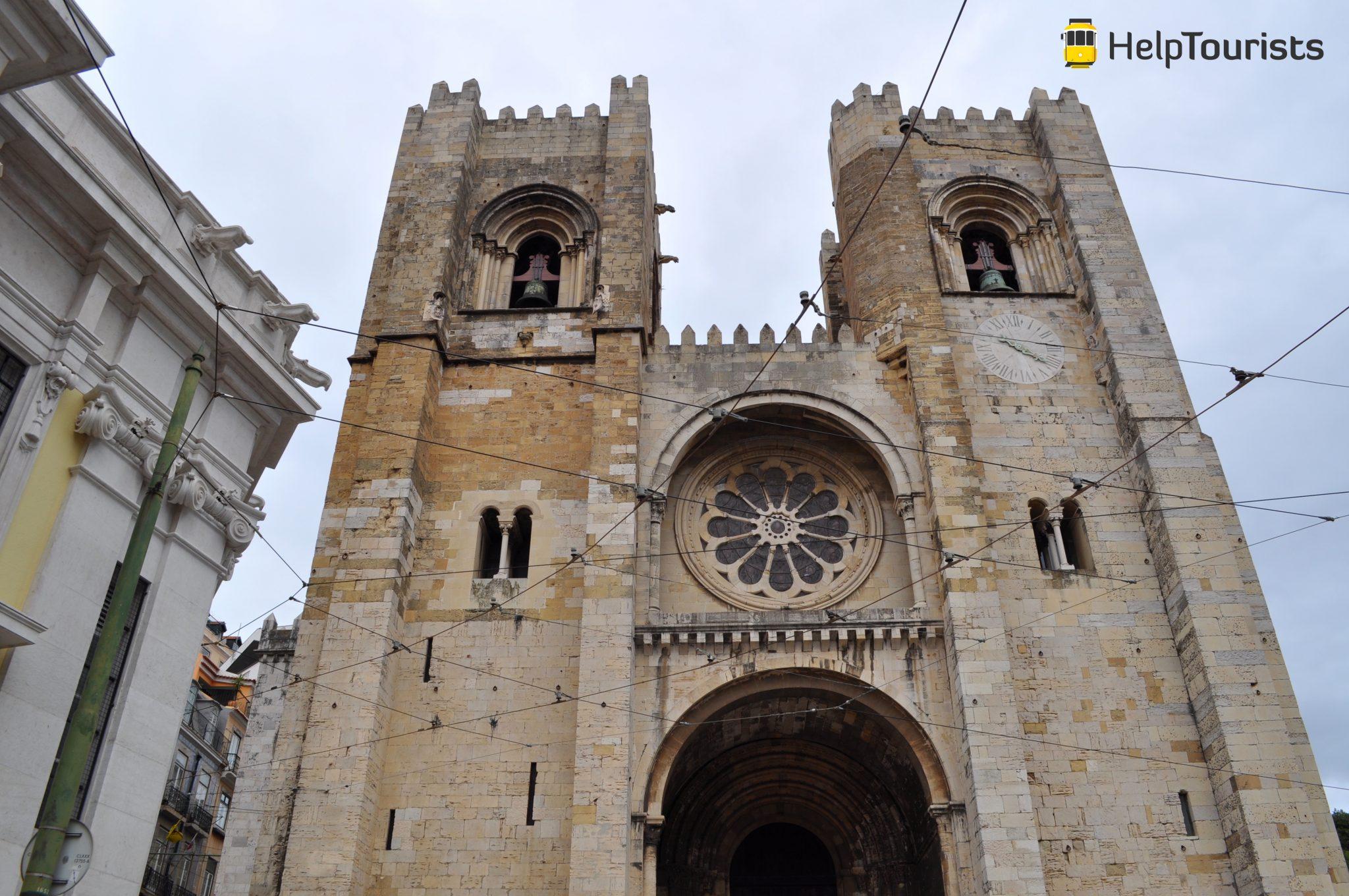 Lisbonne Sé extérieur