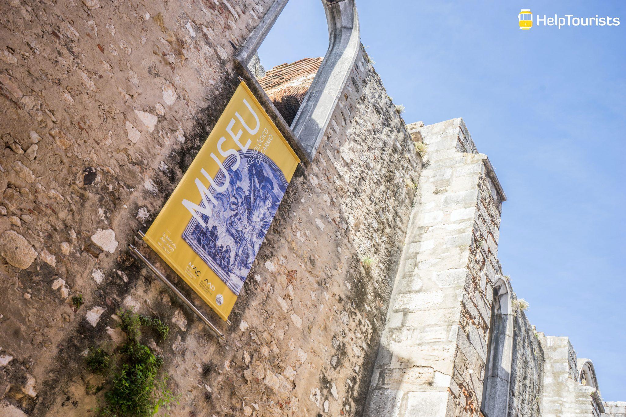 Lissabon_Museo-Arquelogico-do-Carmo_Schild
